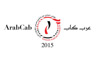 The 11th Arab Cable Manufacturers Conference