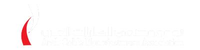 Arab Cable Manufacturers Association Logo